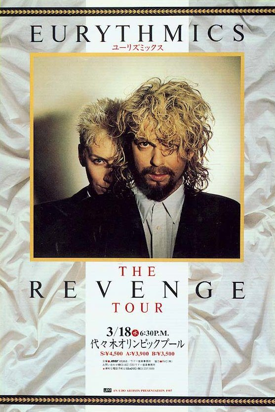 Eurythmics Revenge 25: Day 36 Revenge Tour Posters