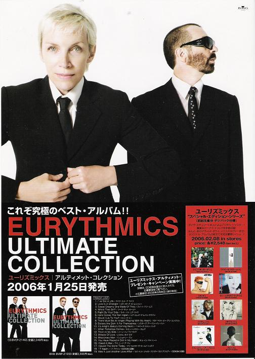 Advert Of The Week: Eurythmics Ultimate Collection Japanese Advert