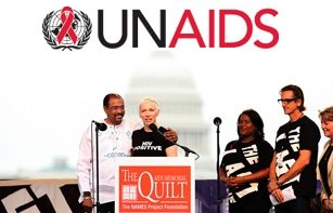 Annie Lennox Attends The AIDS Memorial Quilt Unveiling At AIDS 2012