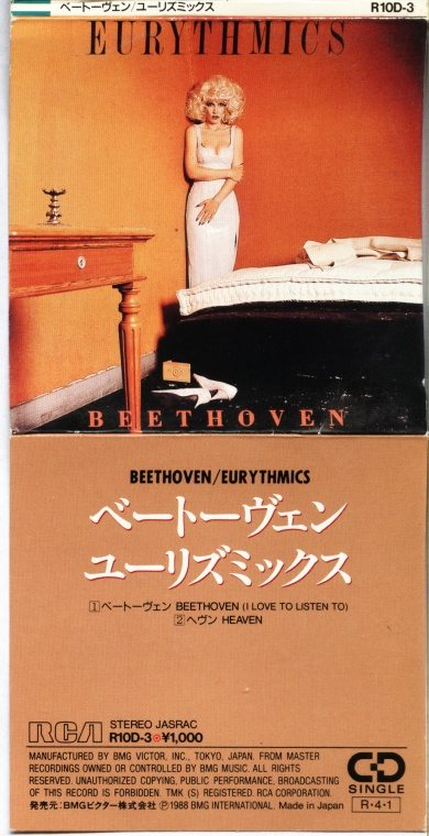 Eurythmics: Savage25: Rare Record – Japanese 3″ Snap Pack CD Single For Beethoven