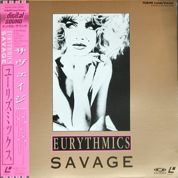 Eurythmics: Savage25: Rare Record – Video Rarities From The Savage Video Album
