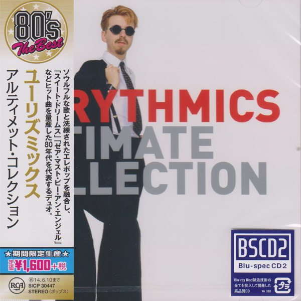 Eurythmics CD's get a rare short run re-release in Japan on the new Blu-Spec CD2 Format