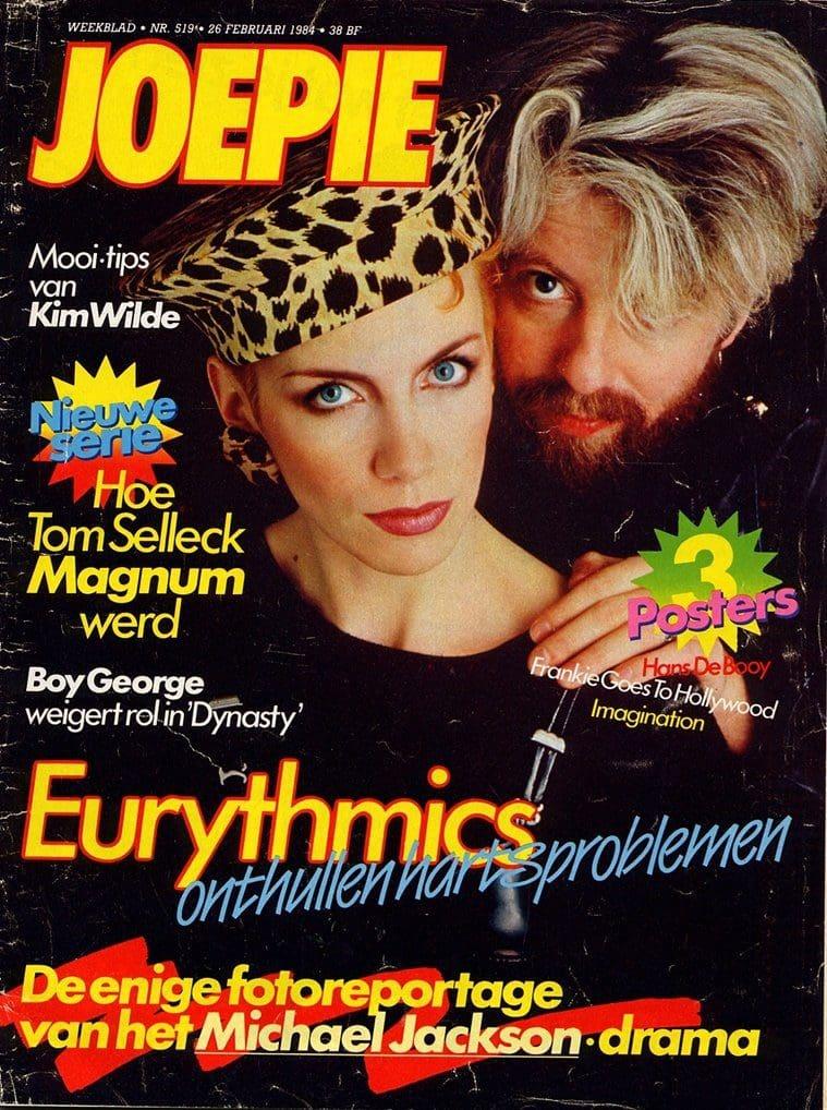 Home style magazine logo joepie