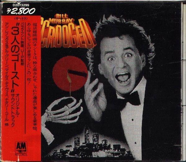 3215 - Dave Stewart - Soundtracks - Scrooged - Japan - CD - D28Y3299