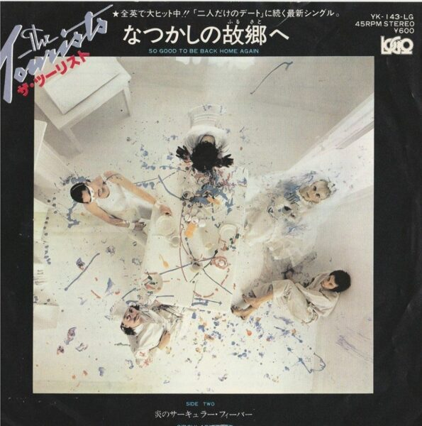 """4598 - The Tourists - So Good To Be Back Home Again - Japan - 7"""" Single - YK-143-LG"""