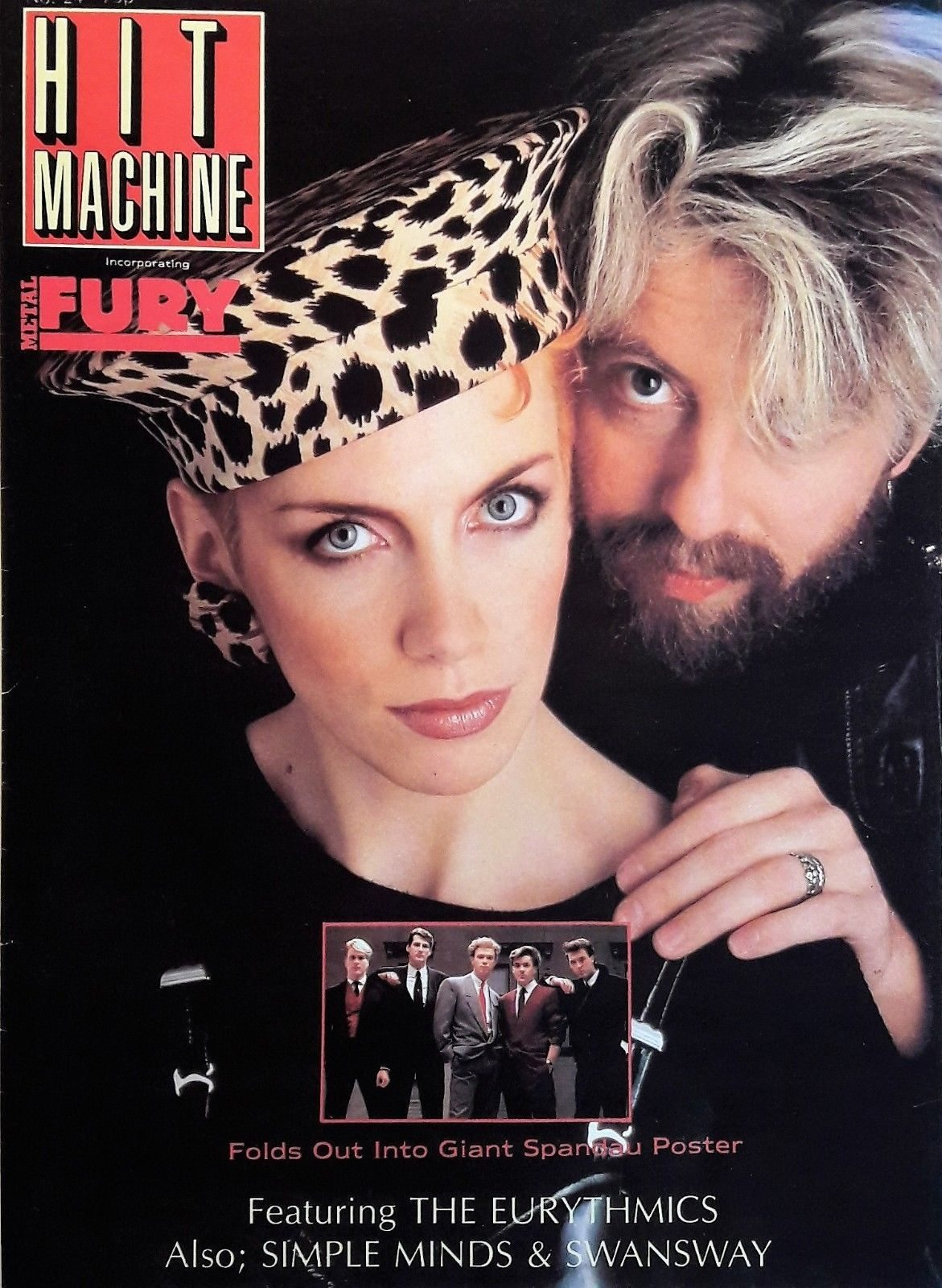 Ultimate Eurythmics Archives : Eurythmics - Hit Machine Magazine - 31/12/1984