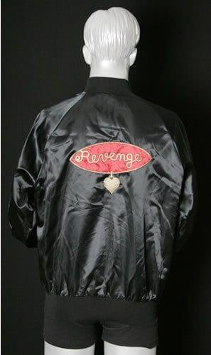 Memorabilia Jackets Eurythmics Revenge 02