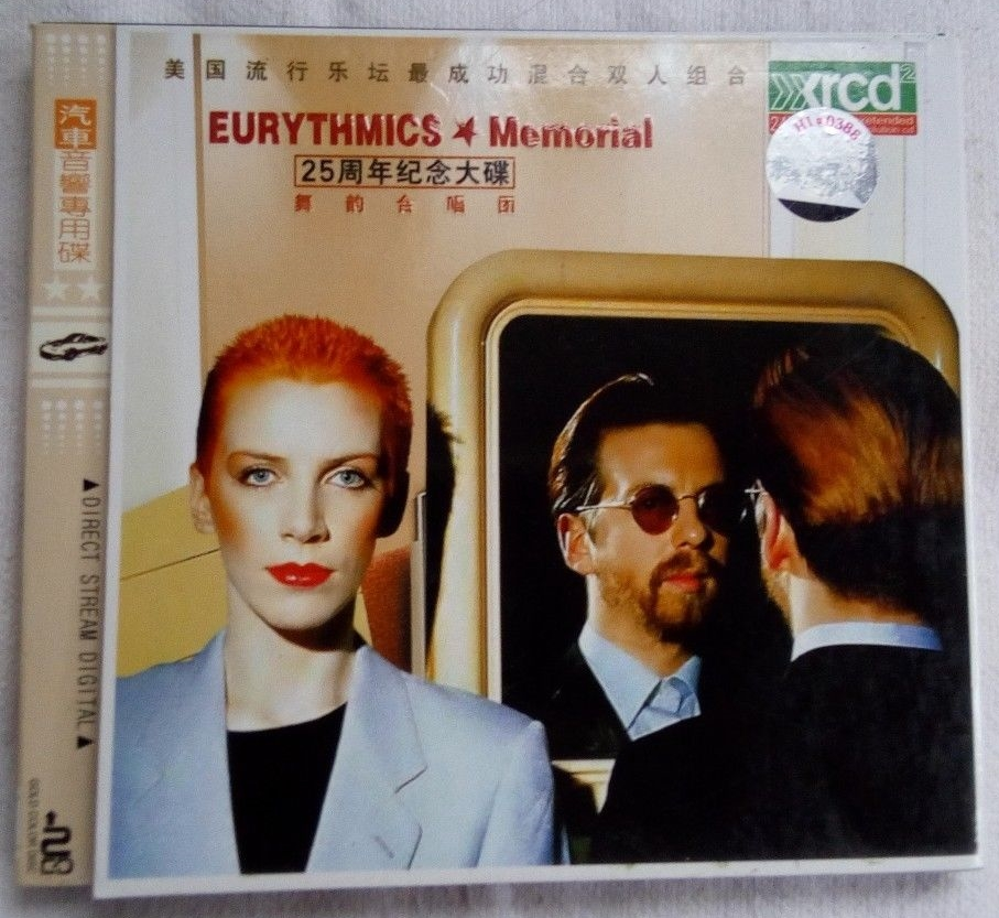 Eurythmics Ultimate Collection: The Ultimate Collection