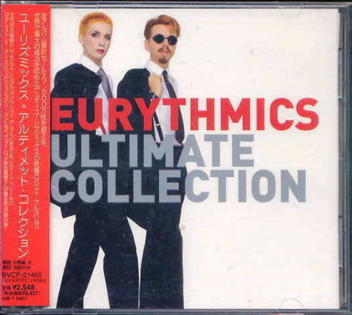 5679 - Eurythmics - The Ultimate Collection - Japan - Promo CD - BVCP-21465